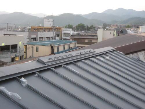 大屋根棟換気取り付け