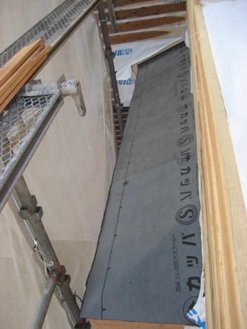 1F下屋根造作工事