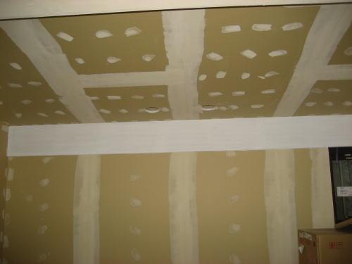 1F客間雲板塗装工事(下塗り)
