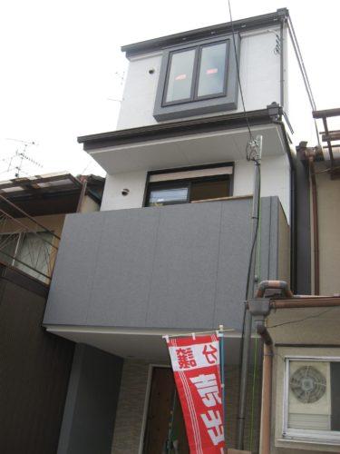 右京区 S様邸